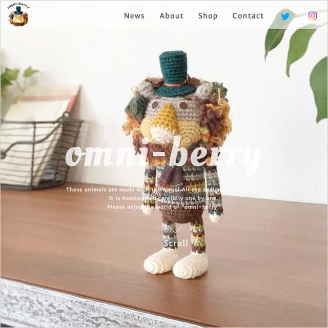 omni-berry ウェブサイト