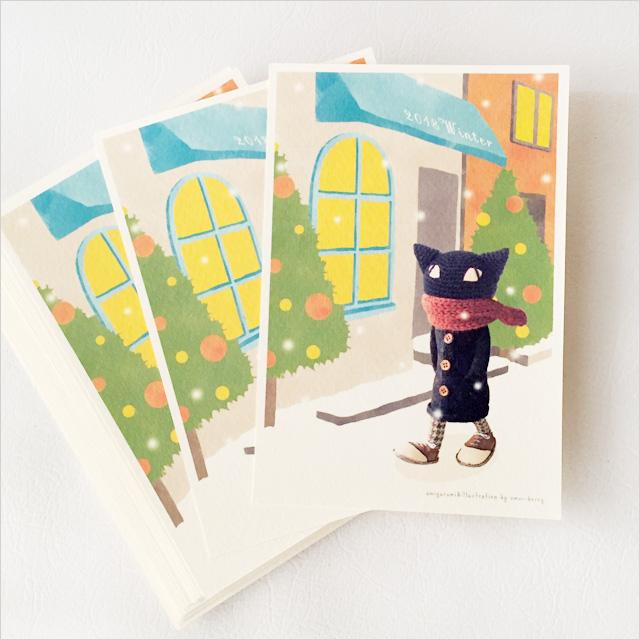 季節のおまけカード