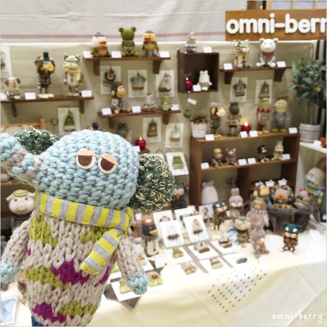 omni-berry ブース