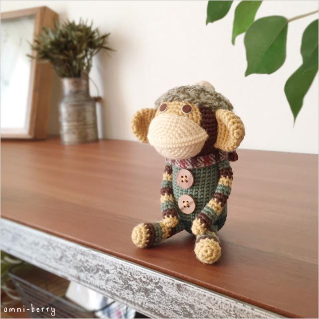 あみぐるみ チンパジーノ お座り型Sサイズ